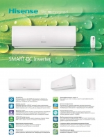 HISENSE SMART AS-18UR4S UADB